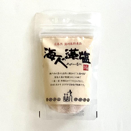 海人の藻塩100g