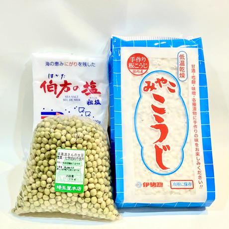 新潟県高波さんの大豆1kgとみやここうじのセット<M-A1>