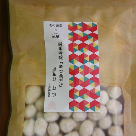 純米吟醸『辛口桑折』酒粕豆 豆宗 -MAMEMUNE‐(リカーショップ旭屋)