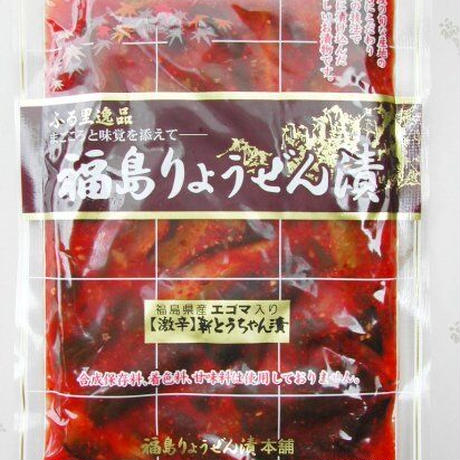 【激辛】新とうちゃん漬 170g (福島りょうぜん漬)