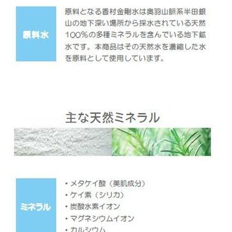 香村肌水 150ml 1本(香村工芸)