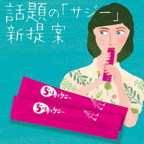 鉄分補給にちゅるっとサジー【1週間セット】ブルーバード版