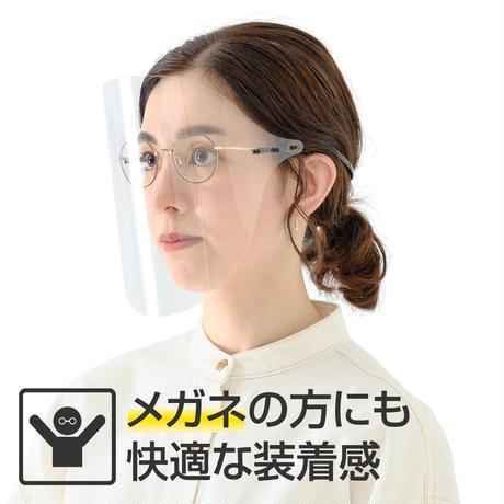 【顔全体用】顔に触れないフェイスシールド【5本セット】