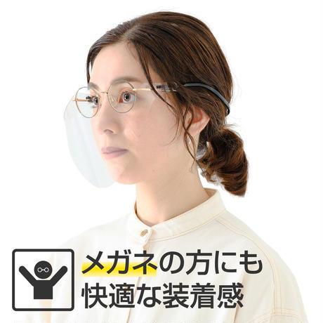 【口元用】顔に触れないフェイスシールド【10本セット】