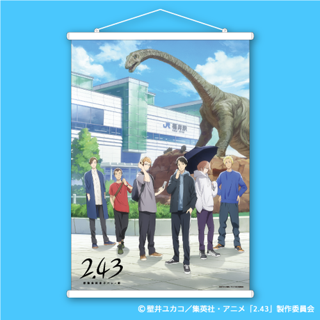 【2.43】福井県限定イラスト タペストリー