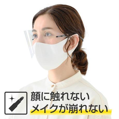 【目元用】顔に触れないフェイスシールド【5本セット】