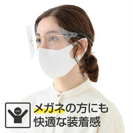 【目元用】顔に触れないフェイスシールド【1本セット】