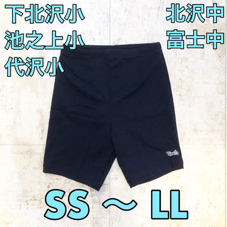 小・中学校水着 男子 KK-20/セミロング丈 SS〜LL