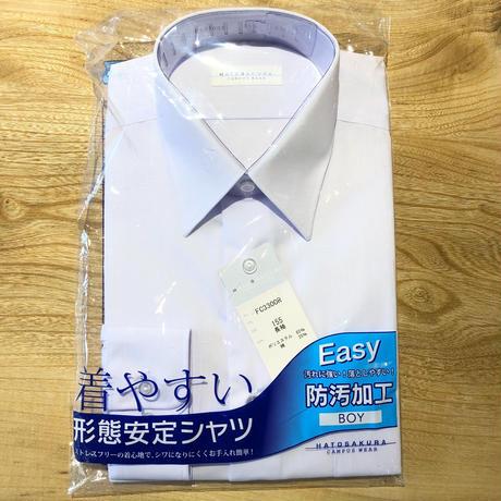 【長袖】HATOSAKURA 男子学生用Yシャツ