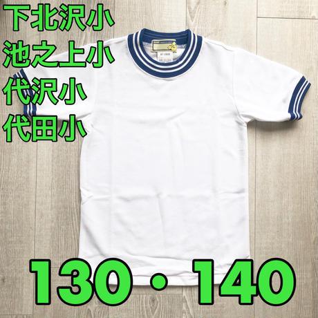 小学校体操着(上)半袖運動シャツ 130・140