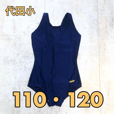 代田小学校水着 女子 BM-606/Vバック型ワンピース 110・120