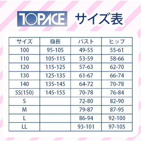 小・中学校水着 女子 B-20/3分丈ワンピース 110〜140