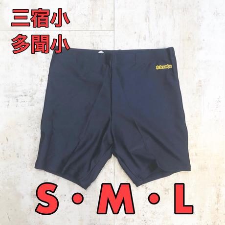 三宿・多聞小学校水着 男子 M-7301/ミドルトランクス型 S・M・L