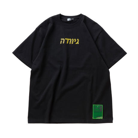HEDWiNG Hebraea Logo Bigshilhouette T-shirt Black
