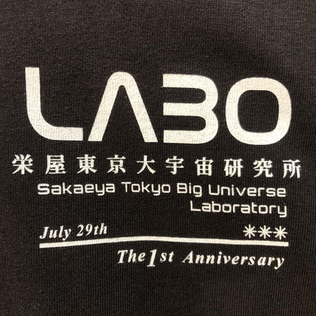 LABO BIG UNIVERSE  T-Shirts Lt.BLACK