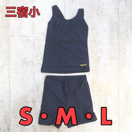 三宿小学校水着(上) 女子 M-8101/セパレーツ型 S・M・L