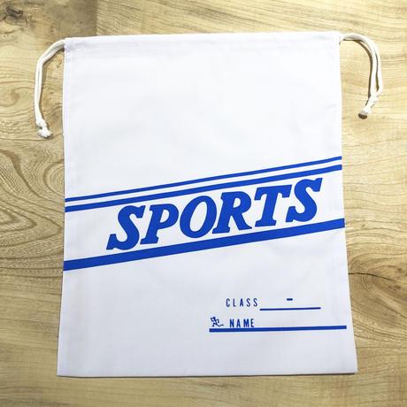 小学校スポーツ袋