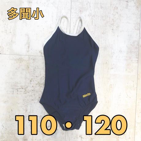 多聞小学校水着 女子 BM-601/ワンピース競泳型 110・120
