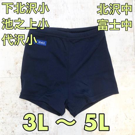 小・中学校水着 男子 KK-40/ショート丈 3L〜5L
