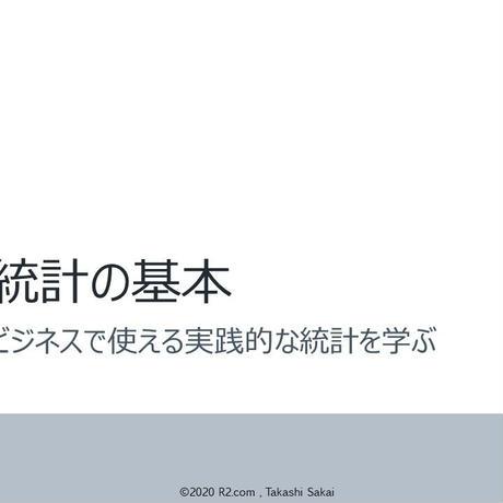 5ec333da55fa03548c0fc026