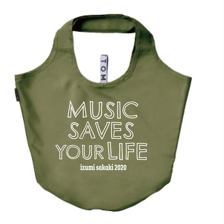 MUSIC SAVES YOUR LIFE  Eco Bag (Red/Khaki)