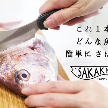 【SAKAKNIFEサカナイフH-1鋼】シャープナーセット+説明DVD