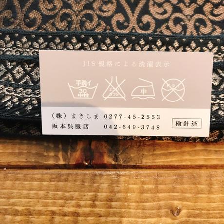 オリジナル大人兵児帯 オリエンタルナイト(ブラック×ブラウン)