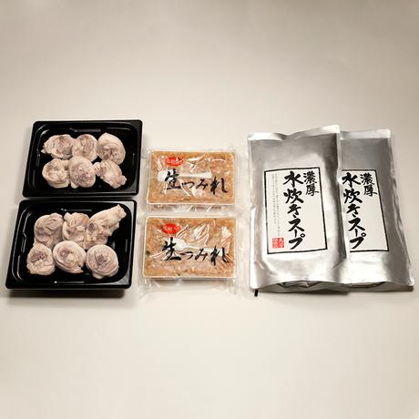 白濁スープの水炊きセットB(4〜5人用)