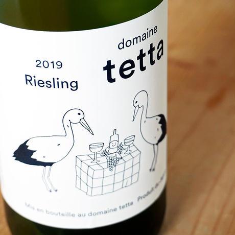 2019 Riesling