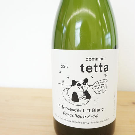 2017 Effervescent-II Blanc Parcellaire A-14