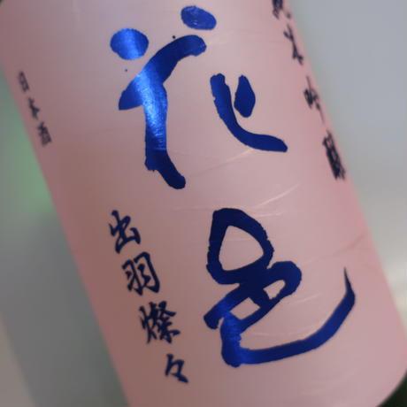 花邑 純米吟醸 出羽燦々 生酒 1800ml