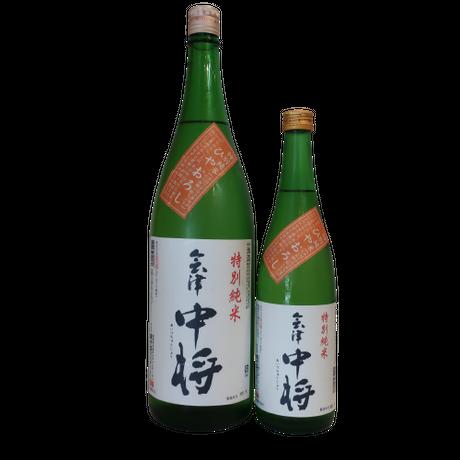 会津中将 特別純米酒 ひやおろし 720ml
