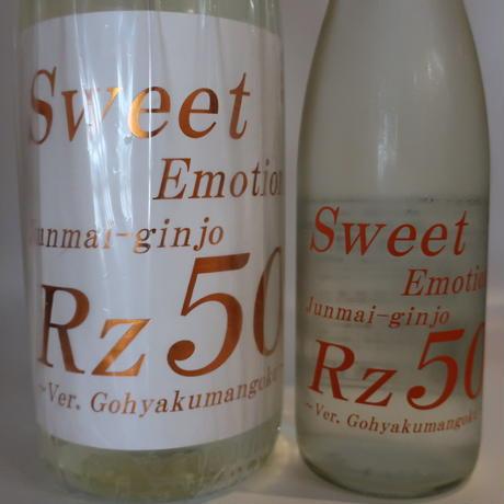 Rz50 純米吟醸 生 Sweet Emotion 1800ml
