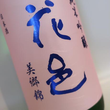 花邑 純米吟醸 美郷錦 生酒 1800ml