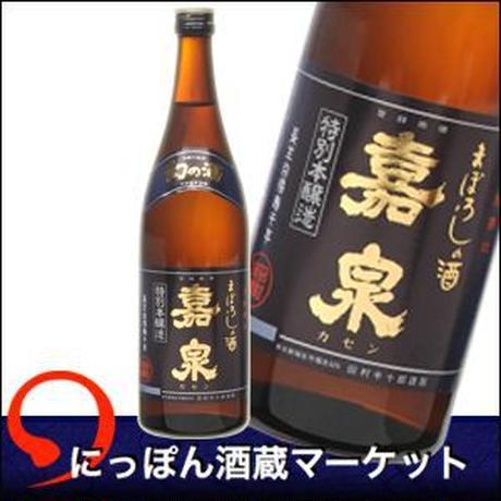 嘉泉 特別本醸造 幻の酒 720ml