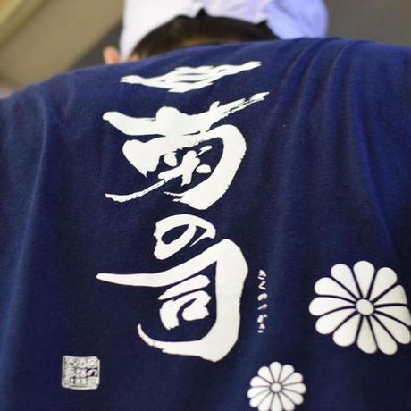 菊の司 純米大吟醸 結の香仕込|1,800ml