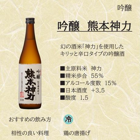 """千代の園酒造が選ぶ!和酒フェスで""""いま""""皆様に楽しんで欲しかった利き酒セット 720ml×2本、300ml×2本、500ml×1本【送料無料】"""
