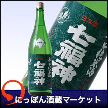 七福神 辛口 純米酒|1,800ml