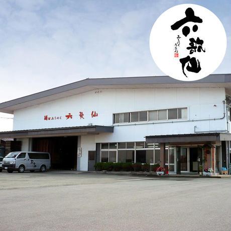 【定期便】六歌仙の全商品お届け便 10商品~/3ヶ月間~