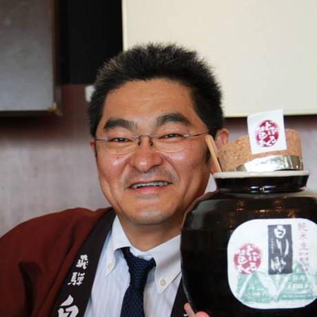 白川郷 純米にごり酒|720ml