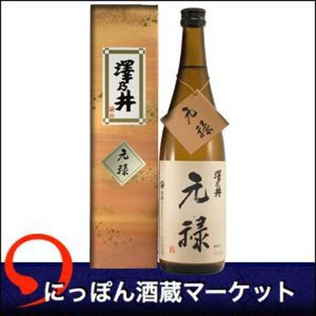澤乃井 元禄酒|720ml