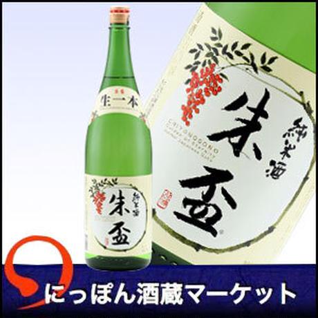純米酒 朱盃|1,800ml