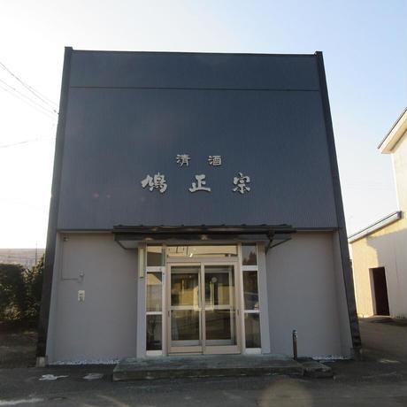 八甲田おろし 吟撰 吟造り|720ml