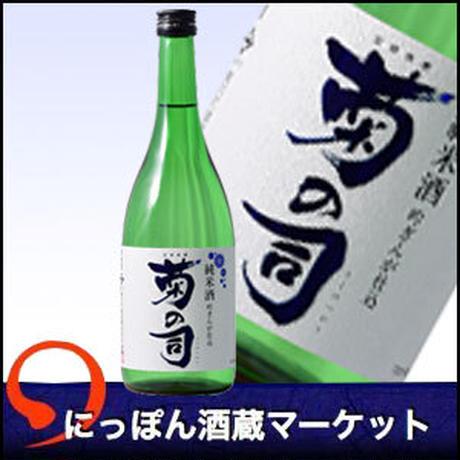 菊の司 純米酒 吟ぎんが仕込|720ml