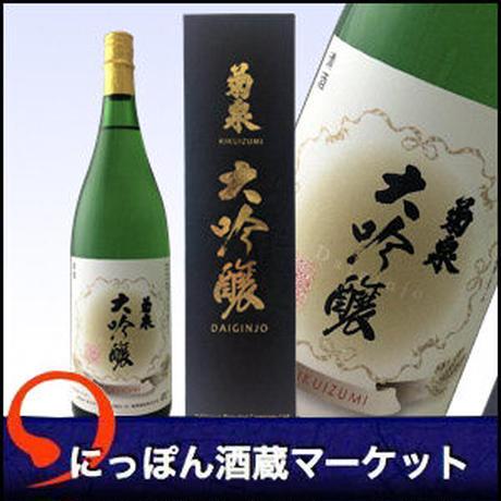 菊泉 大吟醸|1,800ml