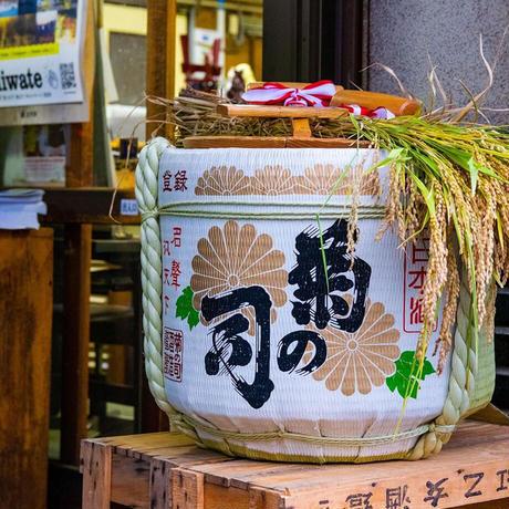 七福神 辛口 純米酒|720ml