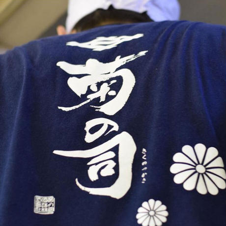 菊の司 純米生原酒 亀の尾仕込み|720ml