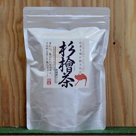 杉檜(ひのき)茶リーフタイプ