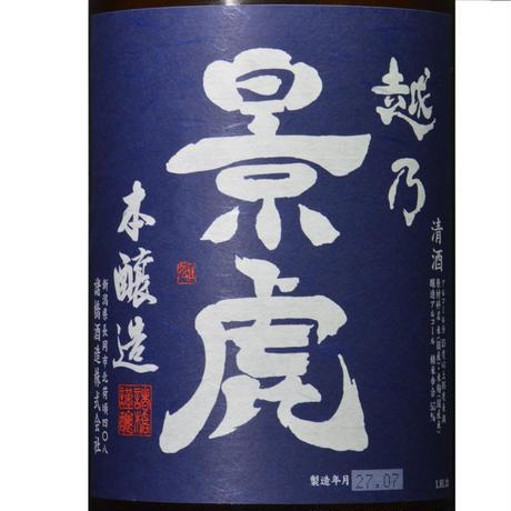 越乃景虎 超辛口 本醸造 1800ml