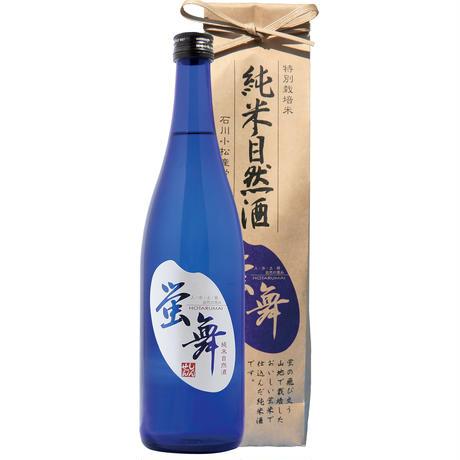 神泉 純米自然酒 蛍舞(720ml)